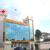 Siyaram Hospital,    Lybrate.com