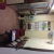 Soumanasya Psychiatry Clinic & Counselling Centre Image 3