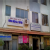 Veena Medical Centre ( Veena Maternity and Nursing Home),  | Lybrate.com