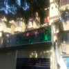 Khan Relief Clinic Image 1