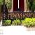 St Stephens Hospital Image 9