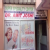 Dr.Amit Joshi's Sexual Health and Diabetes Care Centre Image 1