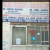 Wellness Physiotherapy & Homoeopathic Clinic Image 2