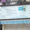 V.I.P Dental Clinic Image 1