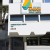Sunridges Specialty Hospital Image 2