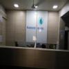 Sanjeevanee Hospital Image 2