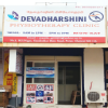 Devadharshini Physiotherapy Clinic Image 1