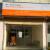 Dental Care Centre,  | Lybrate.com