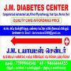 JM diabetes centre Image 6