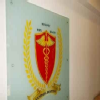 Sampada Hospital And Intensive Care Image 1