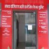 Sampada Hospital And Intensive Care Image 2