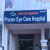 Pranav Eye Care Hospital,  | Lybrate.com