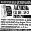 Aakanksha Consultancy Image 1
