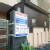Urology Clinic,  | Lybrate.com