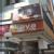 Kaya Skin Clinic - Borivali,  | Lybrate.com