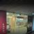 Kaya Skin Clinic - Ispahani Centre,  | Lybrate.com