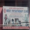 Mercy Physiotherapy Clinic Image 2