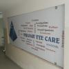 pranav eye Care  Image 2