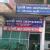 Dr.Ali Sana Dental Hospital,  | Lybrate.com