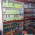 Dr. Shashank's Homeo Stores & clinic Image 2