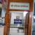 Shri Rajeshwar Hospital,  | Lybrate.com