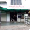 Akruti Hospital Image 1
