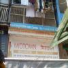 MidTown Diagnostics Image 8