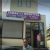 Yadav Hospital,  | Lybrate.com