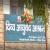 Divya Ayurved Ashram,  | Lybrate.com