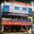 J.P.NAGAR MEDICAL AND PHYSIOTHERAPY CENTRE Image 14