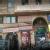 Ayushman Hospital,  | Lybrate.com