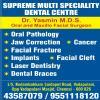Supreme Multi Speciality Dental Centre Image 8