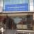 Sri Venkateswara Hospital Image 1