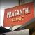 Prasanthi Clinic,  | Lybrate.com