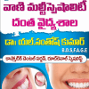 Dr.Santosh Kumar | Lybrate.com