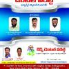 Dr.Ramasubbareddy Challa | Lybrate.com