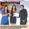 Dr.Ritu Singh   Lybrate.com