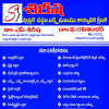 Dr.S.Sirisha   Lybrate.com