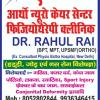 Dr.Rahul Rai   Lybrate.com