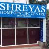 Dr.Subin.S.Das | Lybrate.com