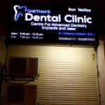 Chetana's Dental Clinic--Centre For Advanced Dentistry, Implants & Laser Image 7