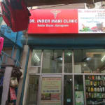 Dr. Indermani Clinic Image 5
