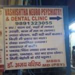 Vashishtha Neuropsychiatry and Dental Clinic Image 6