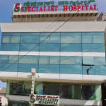 Specialist Hospital Image 1