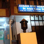 Avadh Eye Hospital Image 9