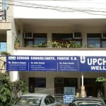 Upchaar Wellness Image 5