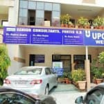 Upchaar Wellness Image 2