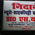 Nidan Psychiatry Clinic Image 4
