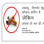 Dr Chandrakant's Jain Care Homeopathic Clinic Image 1