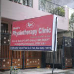 Shah's Physiotherapy Clinic Image 1